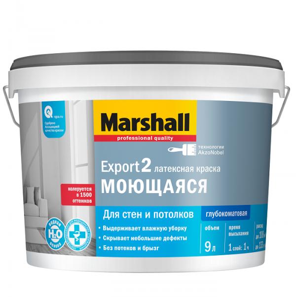 Маршал Экспорт 2