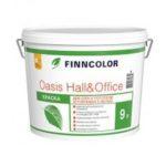 Финнколор Оазис Холл/Офис / Finncolor OASIS Hall&Office - a-belyj - 0-9-l