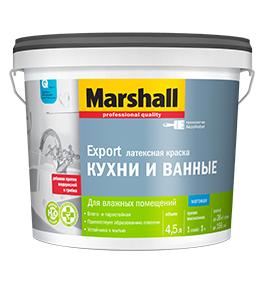 Маршал для кухни и ванной