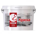 Ecoroom Краска Акриловая Для Стен и Потолков белая - a-belyj - 3-kg