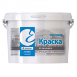Ecoroom Краска Резиновая Фасадная супербелая - a-belyj - 1-4-kg