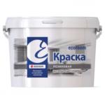 Ecoroom Краска Резиновая Интерьерная супербелая - a-belyj - 1-4-kg