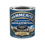 Hammerite Краска с молотковым эффектом - goluboj - 0-25-l