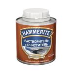 Hammerite Растворитель и очиститель - 0-25-l