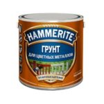 Hammerite Special Metals Primer Грунт для цветных металлов - 0-25-l