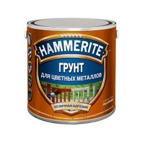 Hammerite Грунт для цветных металлов