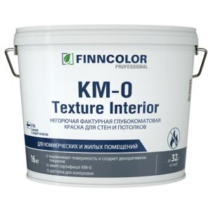 Finncolor KM-0 Texture Interior