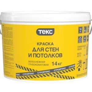 СтройТЕКС Краска для стен и потолков